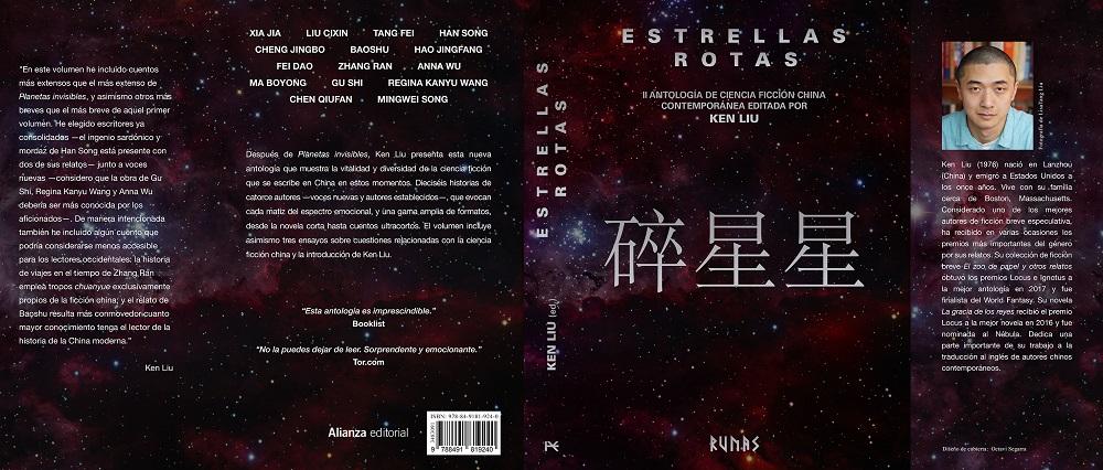 Estrellas Rotas, de VV.AA. seleccionados por Ken Liu